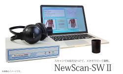 newscan_sw2