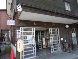 tamagawa7
